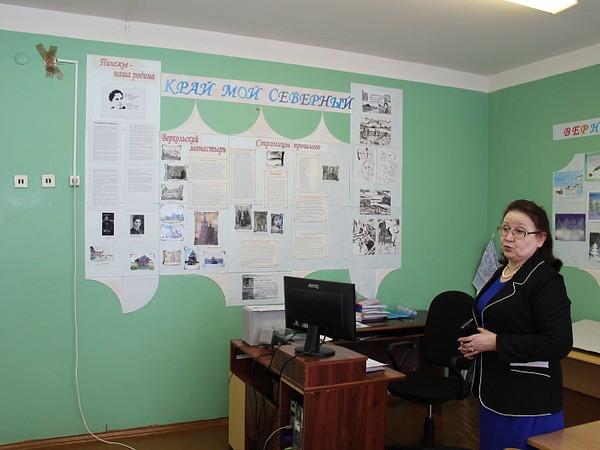 Школа готовится к юбилею Федора Абрамова